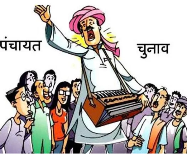 -panchayat-election-2019-will-held-from-for-6th-october-in-three-phases