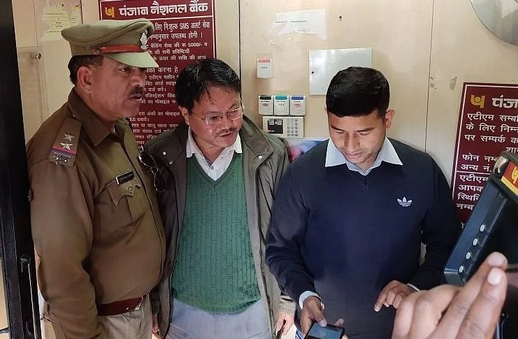data-of-ten-account-holders-stolen-by-putting-chip-in-pnb-s-atm-nainital-